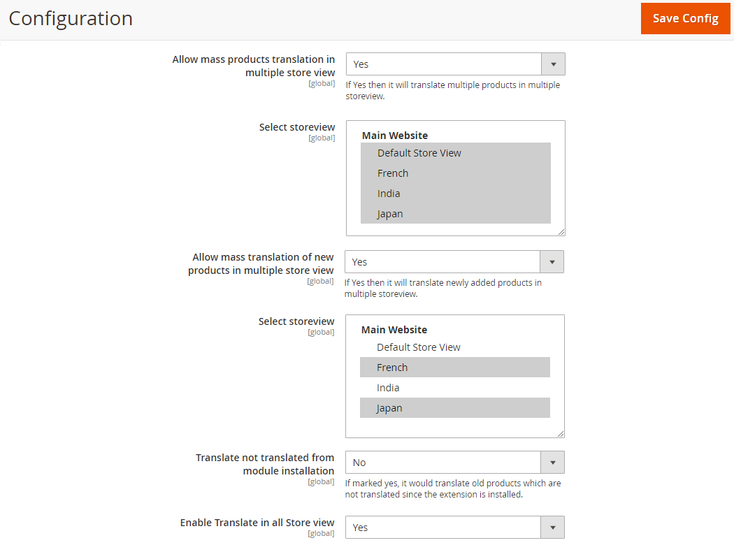 Store View Configurations